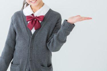 コスメ初心者にもおすすめ!10代の女子向けのコスメをご紹介