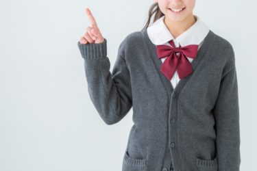 高校生のコート事情!通学用学生コートを女子大学生も再利用