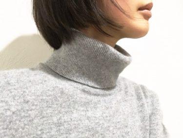 ニットの襟元はハイネックの重ね着で上品に生まれ変わる