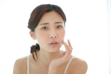 基礎化粧品で肌のお手入れ!きちんと使えば30代の毛穴対策に