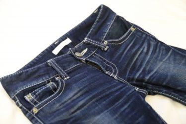 毎日履きたいおしゃれで快適なジーンズ!何インチが平均?