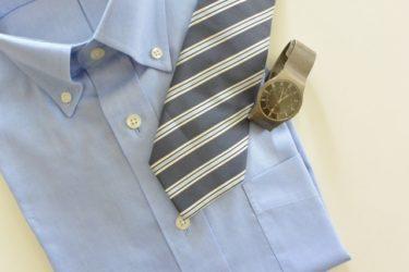 好印象に!シャツが青色だとネクタイやスーツは何色が合う?