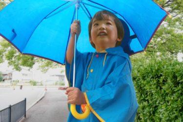 レインポンチョで雨の日の送迎も濡れない!自転車ママ必見!