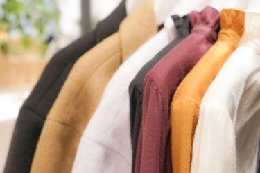 コートの種類はたくさん!それぞれの特徴や暖かさの違いは?