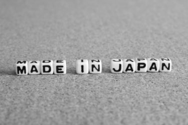 ジーンズのメーカーが多い岡山は日本を代表するデニムの産地