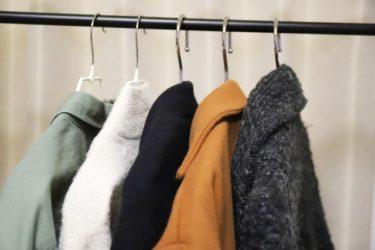 おしゃれなコートで冬を楽しみたい!おすすめの色とは?
