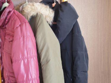 コートは何着持つ?おしゃれ大好きな女性必見の衣類整理術