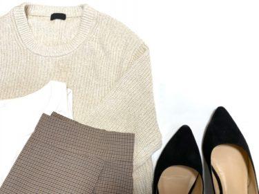 セーターをおしゃれに着こなしたい女性におすすめのコーデ!
