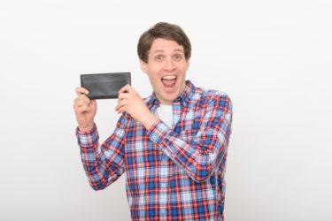 アメカジ好きなカレに革財布をプレゼント!おすすめブランド