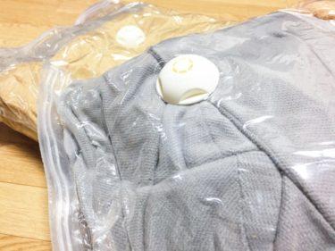 セーターの収納に困ったら圧縮袋でコンパクトにしよう!