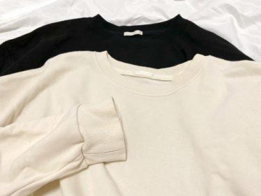 【メンズコーデ】「スウェットシャツ」は重ね着してみよう!