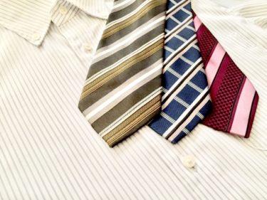 シャツとネクタイのおしゃれな組み合わせとは?選び方を解説