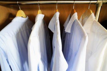 シャツのきれいな収納とは?方法やおすすめ収納ケースを紹介