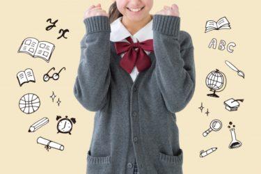 スクールセーターはレディースブランド!学生におすすめ6選