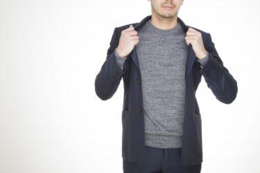 テーラードジャケットの基本!色や生地のおすすめの選び方は
