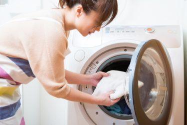 洗えるカーディガンはユニクロでゲット!洗濯方法をご紹介!