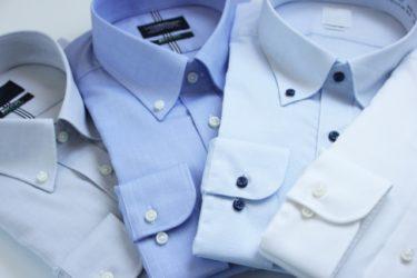 シャツの襟裏のプラスチックとは?カラーステイについて解説