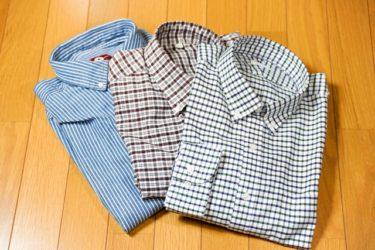 シャツの種類はさまざま!襟なしシャツの魅力を知ろう!