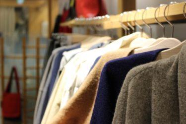 セーターを着こなそう!グレー・ブラックのセーターコーデ!