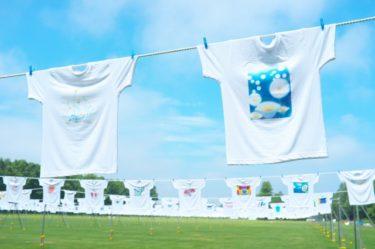 Tシャツのプリントは洗濯で色移りしやすい?落とし方は?